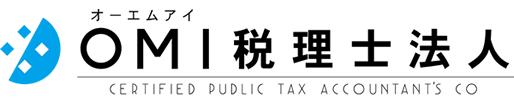 OMI税理士法人